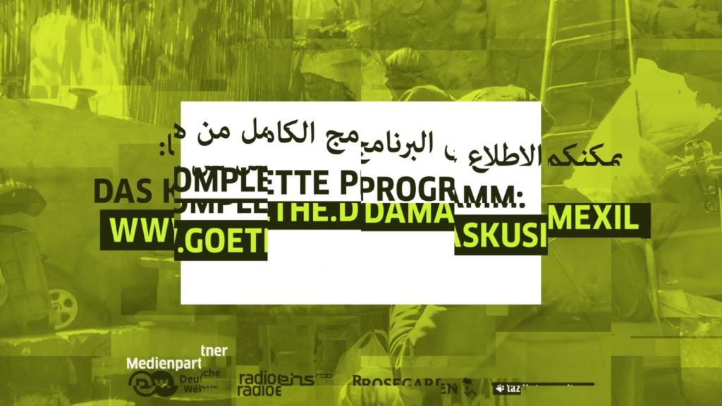 Lukas von Bülow goethe-institut damaskus trailer animation